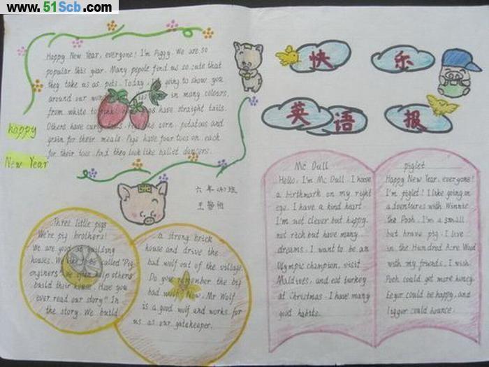 小学生手抄报--英语手抄报-免费论文