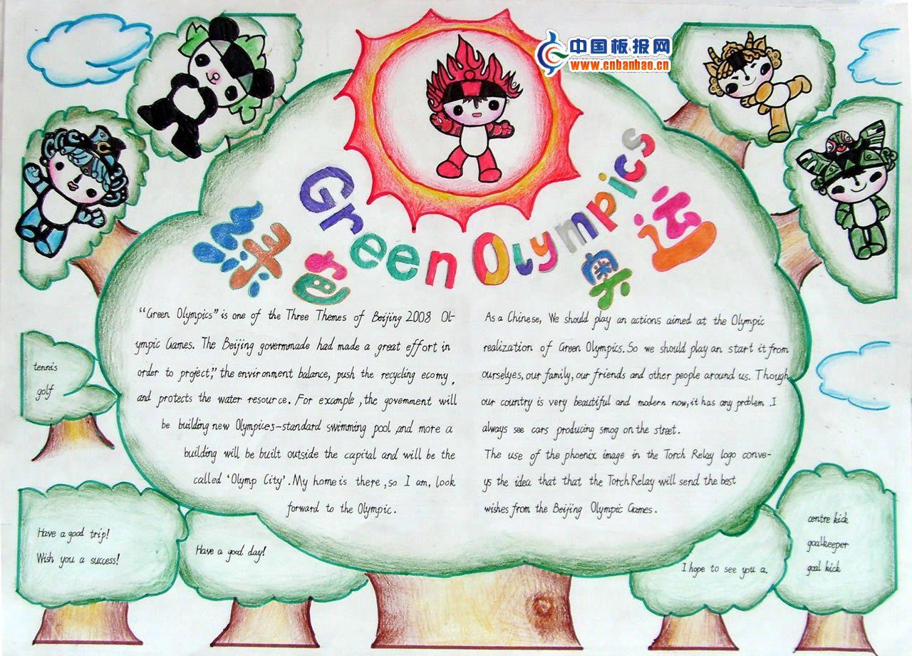 谁能给我找40个有关奥运的英语单词啊?有重谢哦!要有音标和中文意思图片