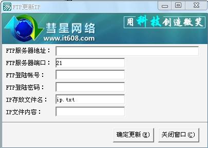 讲到 易语言 asp 收信 也可以实现这个功能! 哪个支持性比这个好 不需图片