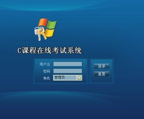 在线考试系统图片素材